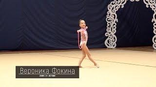 Вероника Фокина Скакалка Турнир по Художественной Гимнастике Солнышко 2018