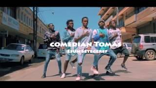 Comedian Thomas    Esun Setegeref-  እሱን ስትገረፍ  Dance Cover -Igiza  Ethiopian Music Video 2018