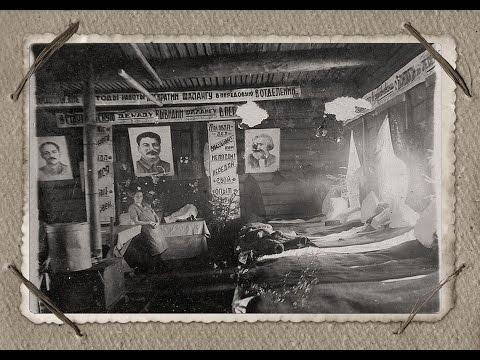 Лагерь  смерти в Лосином Острове(рабочий проект)