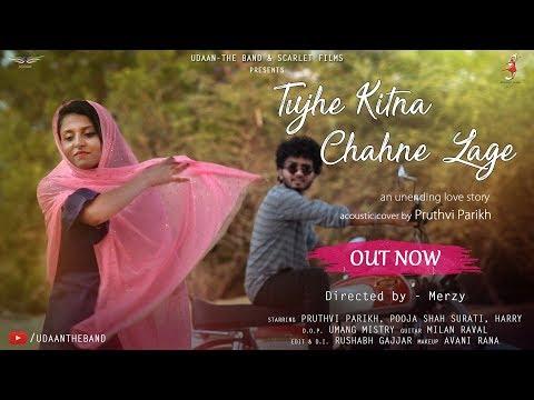 tujhe-kitna-chahne-lage- -sad-love-story-2019- -pruthvi-parikh-ft.pooja-shah-surati- -merzy