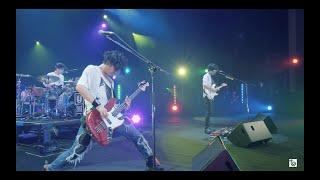 UNISON SQUARE GARDEN「フルカラープログラム」LIVE MUSIC VIDEO