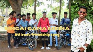 Va Macha Atti Vudu Friendship song 2020 | Gana Sanjay | 8610239598