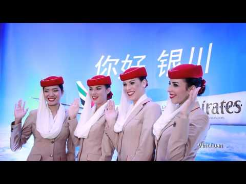 Emirates Lands In Yinchuan And Zhengzhou | Emirates Airline