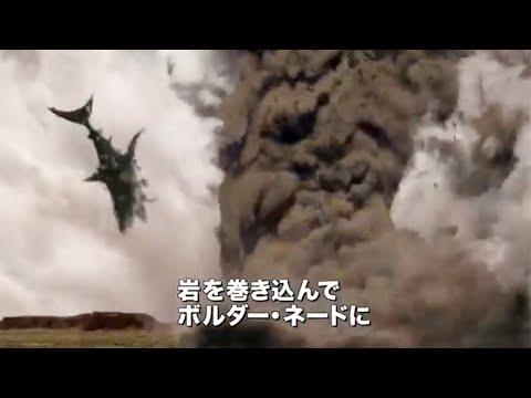 """4度目の竜巻は""""覚醒""""する/映画『シャークネード4』DVD予告編"""