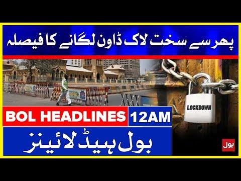 Lockdown in Karachi - News Headlines