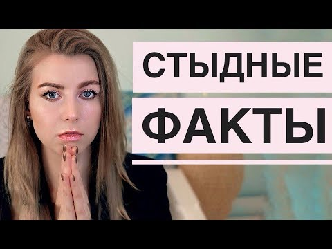 РАБОТАЛА УБОРЩИЦЕЙ? // 10 СТРАННЫХ ФАКТОВ ОБО МНЕ