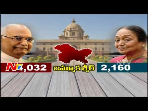 BJP Leaders and Activist Celebrations || Ramnath Kovind Wins in Presidential Election || NTV