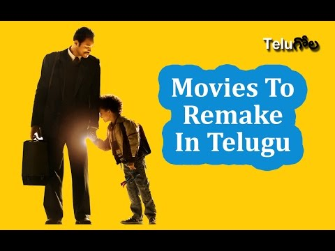 9 Movies We Wish Were Remade As Telugu Movies  | Telugola |Movies To Remake In Telugu| Telugu Videos