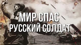 Скачать Русскому солдату посвящается Русскии солдат муз и исполнение Олег Сапегин слова Владимир Бамбаев