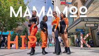 [K-POP IN PUBLIC] HIP - MAMAMOO [K-OTIC DANCE COVER]