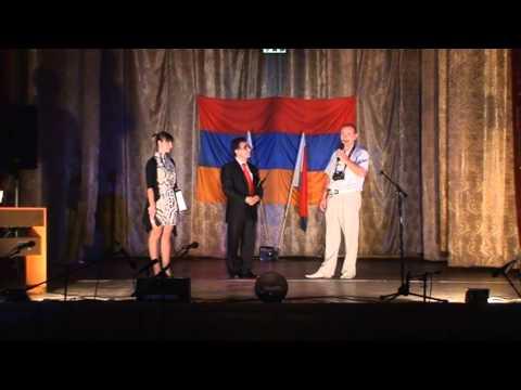 Сейран Хатламаджян и герб Армении