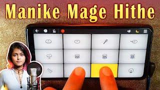 Manike Mage Hithe on Walk Band App | Instrumental RingTone | Mobile Piano + Drum | Yohani Satheeshan