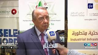 مجلس الأعمال الأردني التركي يناقش الشراكات الاستثمارية المتاحة - (20-3-2018)
