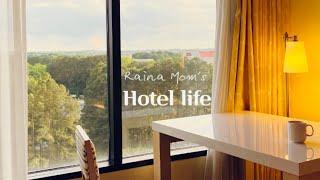 호텔에서 살아요.. | 장기 호텔 숙박 | 호텔로 이사…