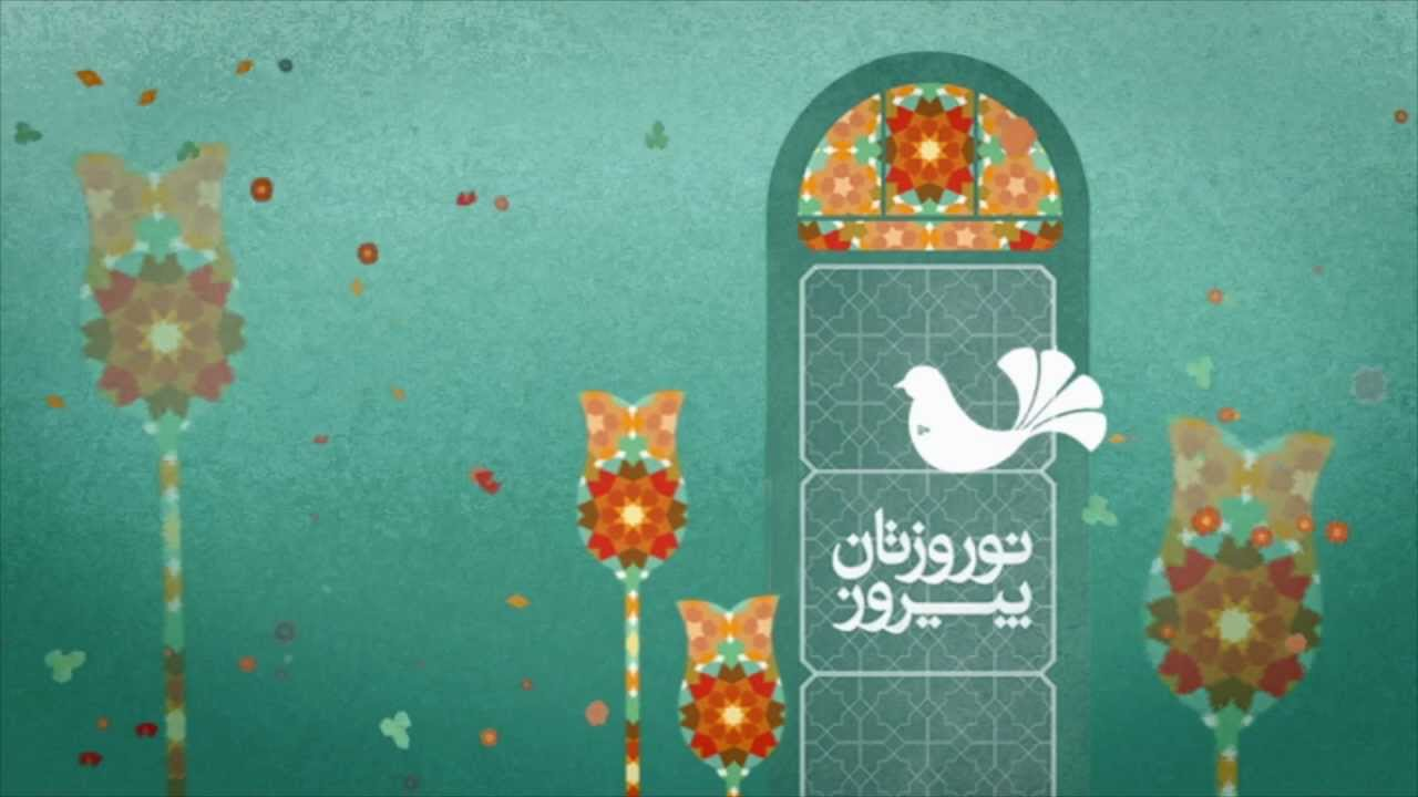 norouz live streaming - invitation 2