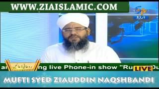 Qarz ki Adayegi Mein Aasani ke liye Dua By Mufti Syed Ziauddin Naqshbandi