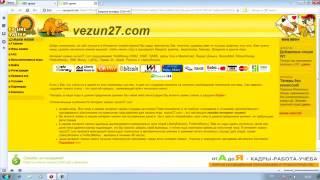Заработок на ПАРТНЕРКАХ в Яндекс Директ! Как Написать Рекламный Текст?