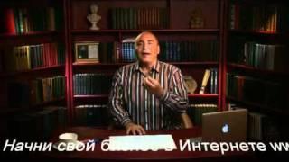 Владимир Довгань. С чего начать бизнес?