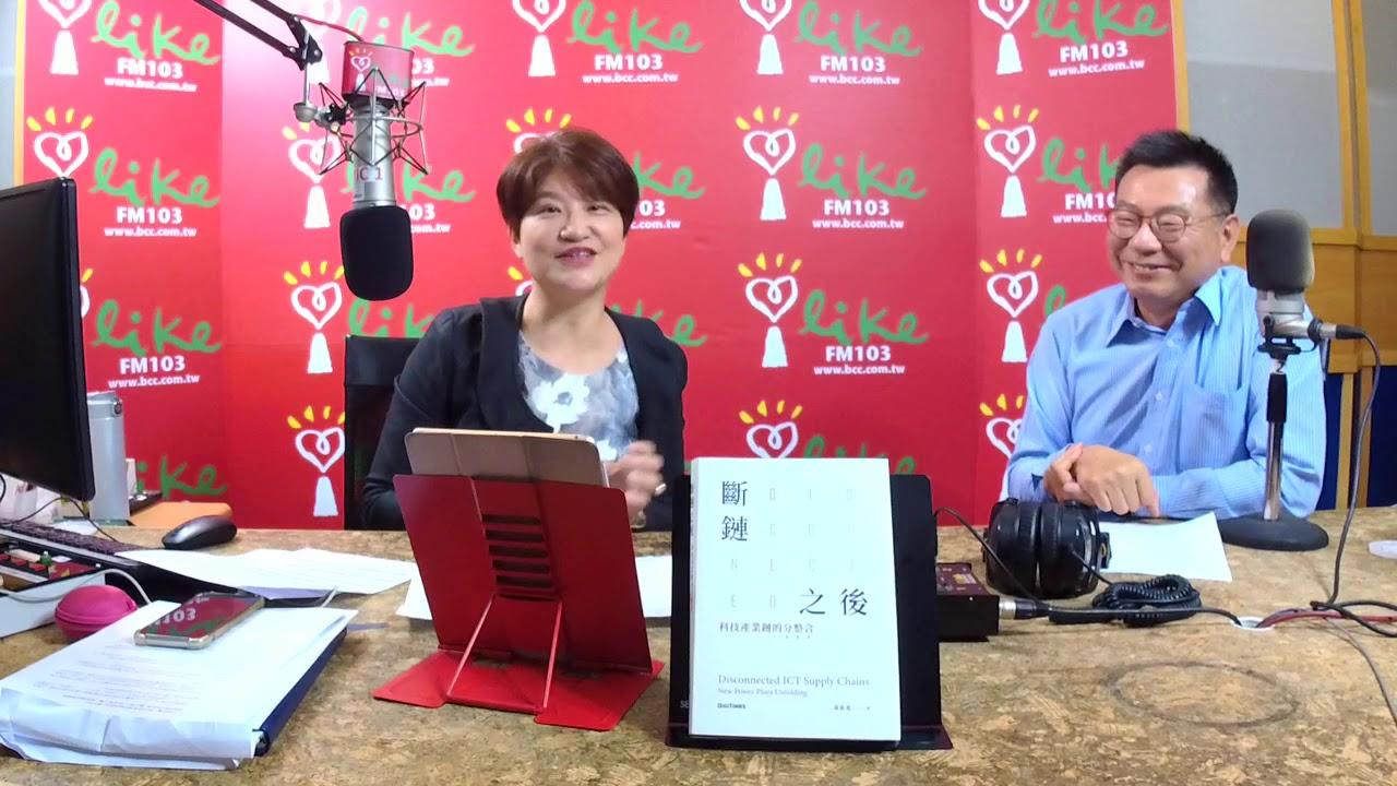 2020.05.19 理財生活通 專訪 黃欽勇 總經理【斷鏈之後】 - YouTube