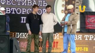 Фестиваль бардовской песни возвращается