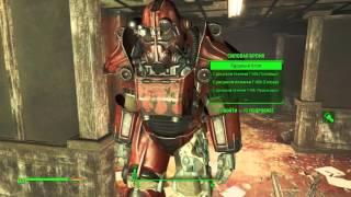 Fallout4 Ядерный блок, 2хЛегендарный гуль-бродяга, 2хуникальный предмет 4