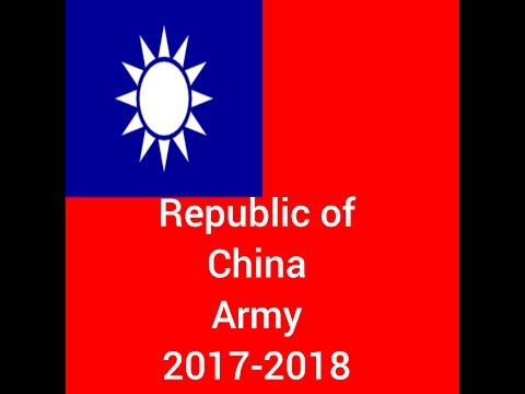 Republic of China army 2017-2018