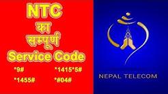 All NTC Service Codes-2018    NTC       