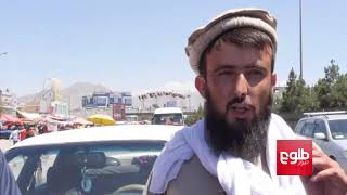 Security forces and Taliban celebrate Eid in Kabul