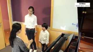 Yamaha Vocal Course