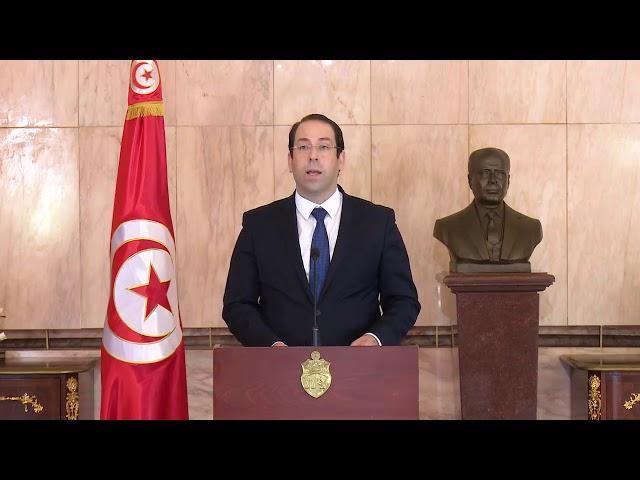 Youssef Chahed présente la nouvelle composition de son gouvernement