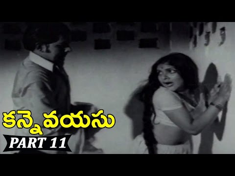 Kanne Vayasu Movie Part 11/11 || Kanne Vayasu Movie || Roja Ramani, Sharath Babu