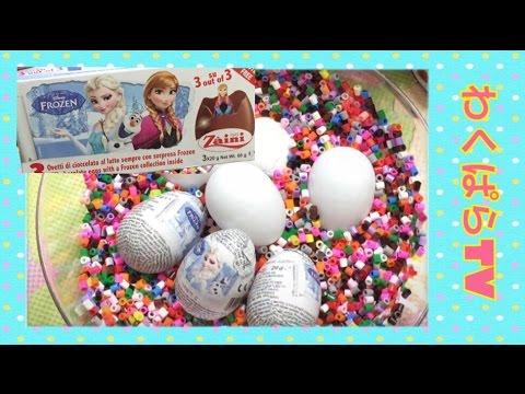 Frozen Suprise Chocolate Eggs of 3 アナ雪チョコエッグたまごあそびででてくるよ ...