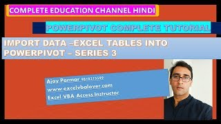 Import First Excel data in Power Pivot Series 3
