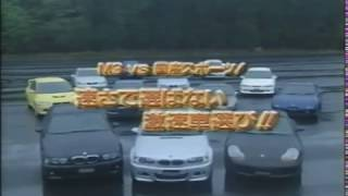 ベストモータリング 速さで選ばない激速車選び!! 国産スポーツカーは...