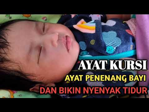 ayat-penenang-bayi-ayat-pengantar-bayi-tidur-|-alquran-agar-bayi-tenang-dan-damai