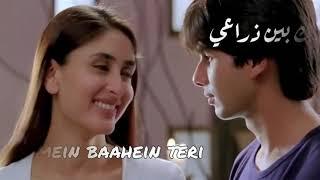Tum Se Hi | Jab We Met | Kareena Kapoor, Shahid Kapoor- lyrics  مترجم