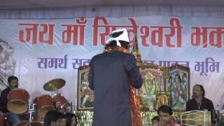 bhaiya ji sarkar tere deewane aaye hain