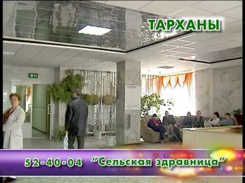 Официальный сайт, санаторий им. . Калинина, ессентуки, цены