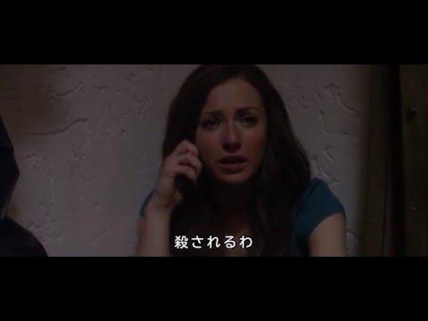 映画CAGE ~ベビーシッター恐怖の一夜~特別映像