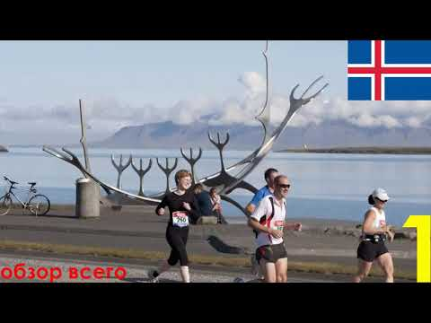 5 плюсов и 5 минусов жизни в Исландии