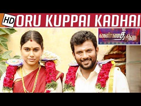 Oru Kuppai Kadhai - Movie Review  ...