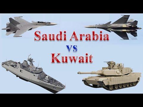 Saudi Arabia vs Kuwait Military Comparison 2017
