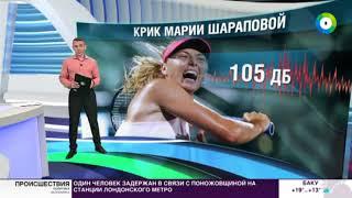 Билетов нет: Шарапова собирает аншлаг в «Олимпийском» - МИР24