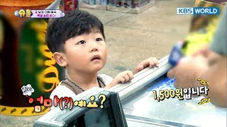 What did Daebak buy with his special allowance? [The Return of Superman / 2017.10.22]