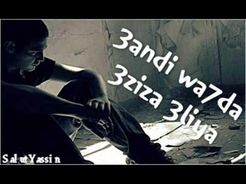3andi wa7da 3ziza 3liya