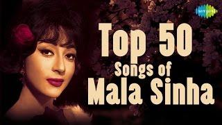 top 50 songs of mala sinha माला सिन्हा के 50 हिट गाने hd songs one stop jukebox