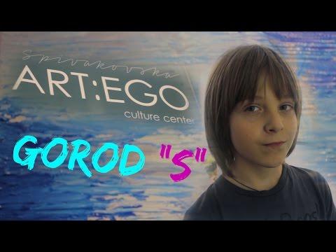СНЕЖАНА ЕГОРОВА и GORODS представляют ДЕТСКИЙ ДЕНЬ РОЖДЕНИЕ в стиле ART:EGO