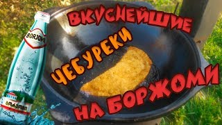 Рецепт чебуреков. Хрустящее тесто для чебуреков