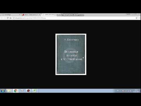Как продавать старые и антикварные книги на Alib.ru. Инструкция