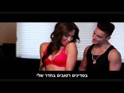 J Alvarez Ft. Jory, Maluma & Ken-Y - Amor En Practica (Remix) (HebSub) מתורגם